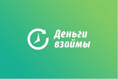 Как взять кредит на карту в Днепропетровске? onlinekredit24.com.ua в Днепре